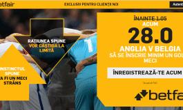 Cota 28.00 pentru gol marcat in Anglia vs. Belgia